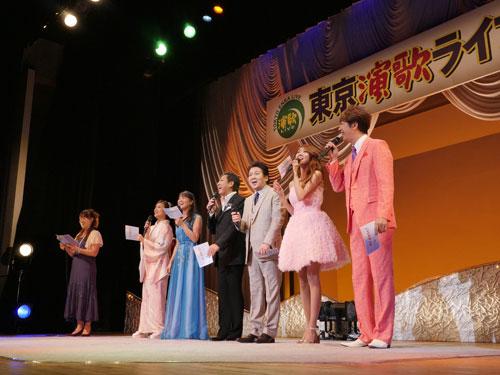 東京演歌ライブ なかの Vol.150回記念~歌の秋華祭~